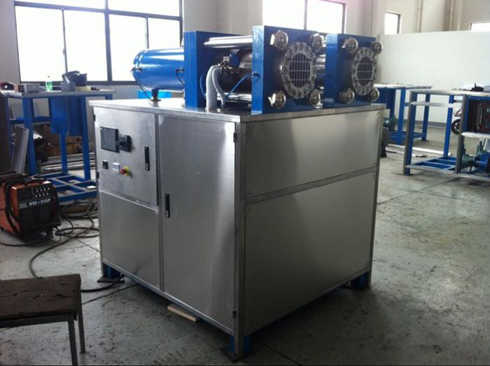 Dry Ice Pelletizer JH400
