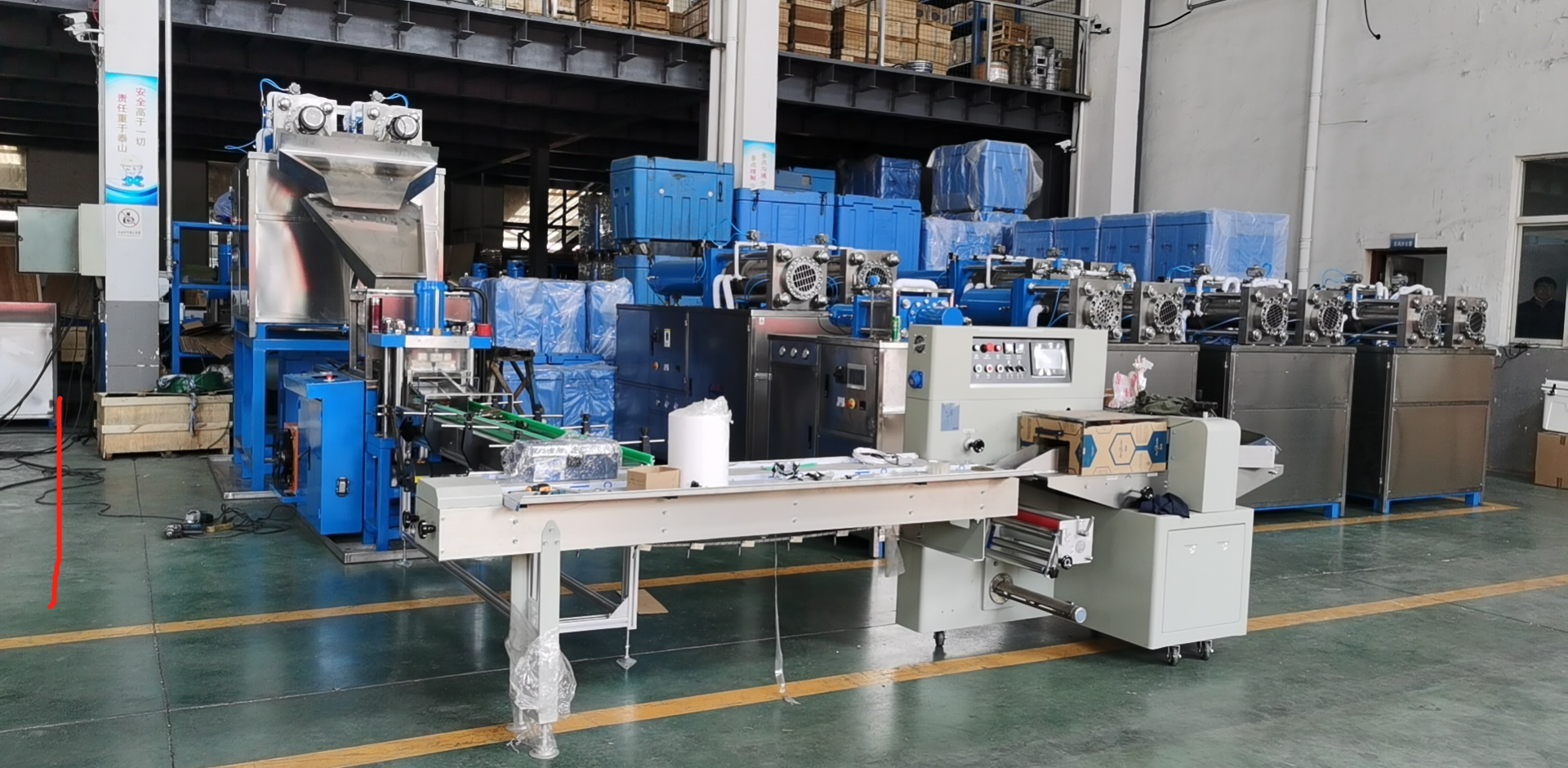 500kgs/hour dry ice slabs production line