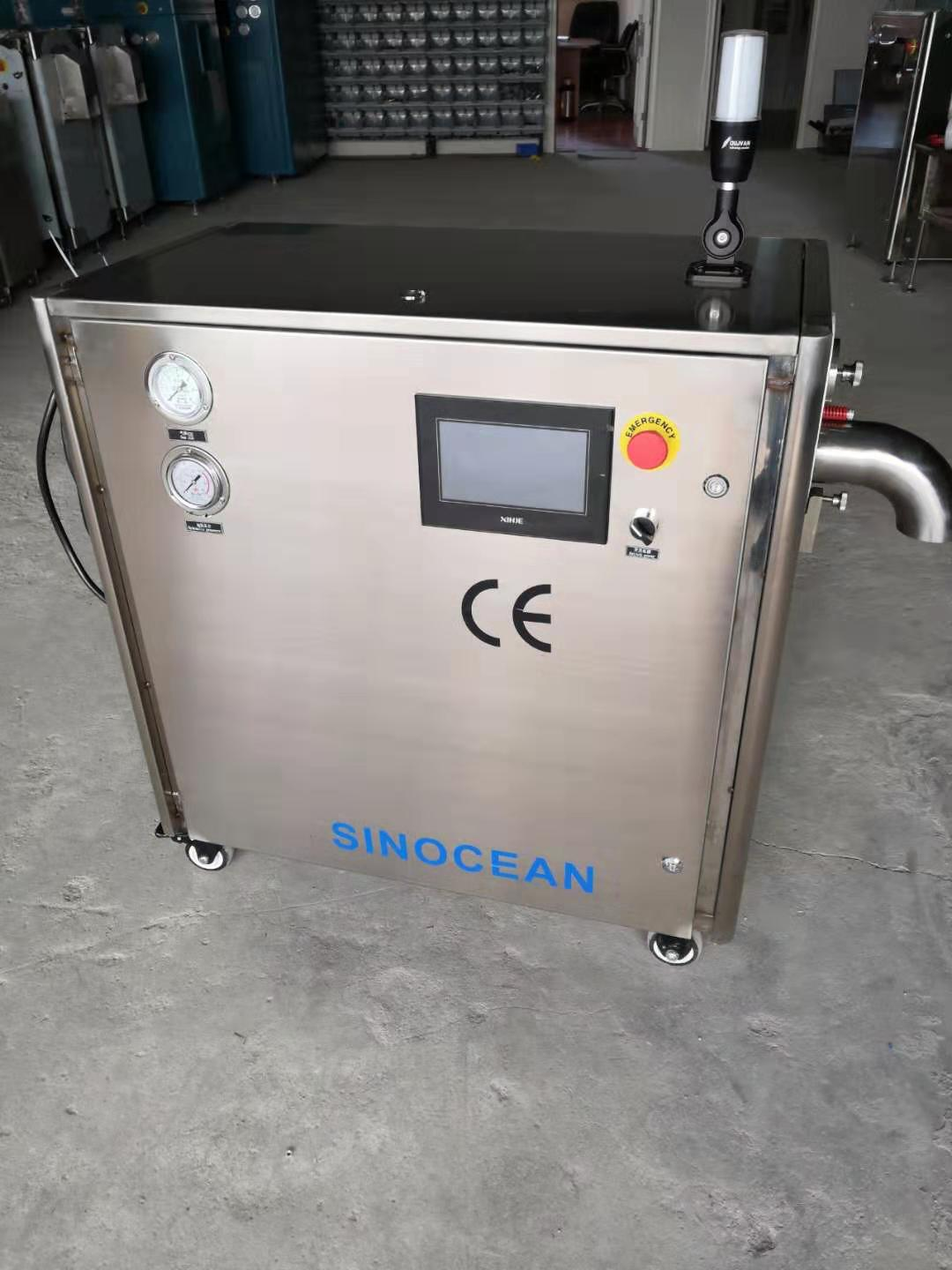 Small Dry Ice Pelletizer On hot sale